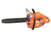 Husqvarna 162SG Chainsaw Parts and Spares